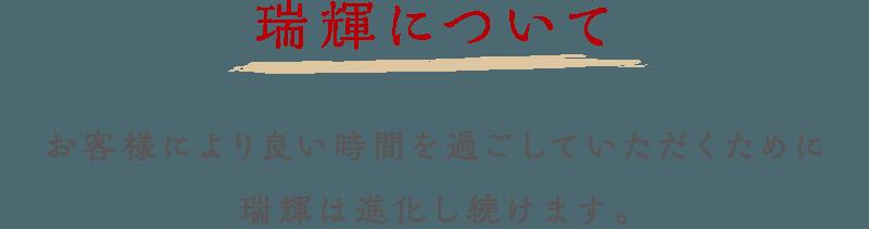 広島 白島にある焼肉店